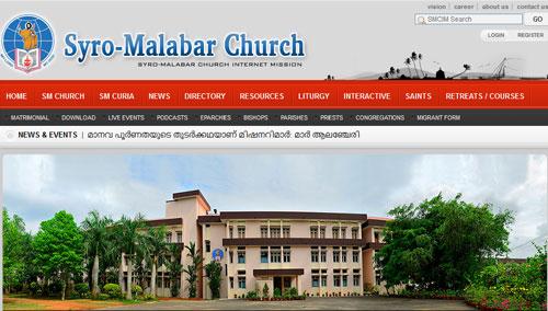 Seminary of the Syro-Malabar Catholic Church